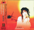 PRISCILLA CHAN Welcome Back JAPAN CD POCP-7032 1995