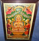 VINTAGE OLD COLLECTIBLE WALL HANGING LITHO PRINT OF MAHAVEER SWAMI