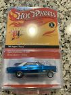 Hot Wheels RLC 2014 Rewards 66 Super Nova