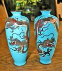 Vintage Chinese Cloisonne and Blue Enamel over Brass - Intricate dragon design