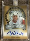 Brett Hull Cards, Rookie Cards and Autographed Memorabilia Guide 4