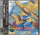 BURNING RAIN JAPAN CD PCCY-01353 1999 OBI