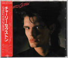 CHARLIE SEXTON Mixed Impressions JAPAN CD 28XD-465 1986 NEW