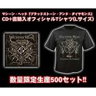 MACHINE HEAD-BLOODSTONE & DIAMONDS-JAPAN CD+T-SHIRT(SIZE L) Ltd/Ed