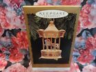 Hallmark 1996 TOBIN FRALEY CAROUSEL Lights Music Christmas Ornament New in Box