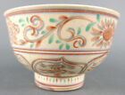 Fine Old Chinese Porcelain Ceramic Bowl Hand painted Signed Scholar Work Of Art