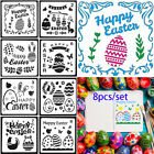 8pcs Easter Painting Template Layering Stencils Scrapbooking Embossing Stamp New