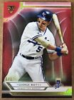 GEORGE BRETT #78 Topps Triple Threads RUBY RED PARALLEL 1 1 - ROYALS