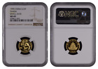 10 YUAN CHINA 1995 1/10 Oz GOLD SMALL DATE PANDA NGC MS 69