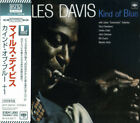 ROLAND KIRK Now Please Don't You Cry, Beautiful Edit JAPAN CD UCCV-9196 2004 NEW