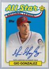 2013 Topps Archives Baseball Retail Chase Inserts Proving Tough, Selling Strong 8