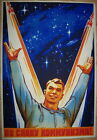 Russian Soviet Cosmos Space Vostok poster In the name of Communism