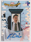 2017 Upper Deck Spider-Man Homecoming Trading Cards 14