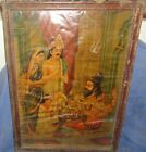 VINTAGE OLD COLLECTIBLE WALL HANGING LITHO PRINT OF SHRIYAL RAJA