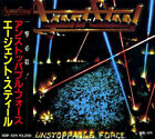 AGENT STEEL Unstoppable Force JAPAN CD VDP-1211 1987