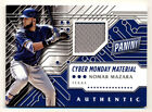 2016 Panini Cyber Monday Trading Cards 7