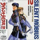 Silent Mobius 2: The Motion Picture JAPAN CD VICL-304 1992 NEW