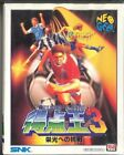 Super Sidekicks 3: The Next Glory JAPAN NeoGeo 1995 OBI