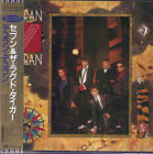 LANA LANE Garden Of Moon JAPAN CD MICP-10032 2000 OBI