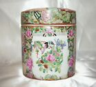Chinese Rose Medallion Rounded Jar With Cover