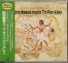 NORIO MAEDA, TIN PAN ALLEY Soul Samba Holiday In Br JAPAN CD CRCI-23005 1993 OBI