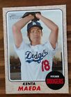 2017 Topps Heritage High Number Baseball Variations Guide 5