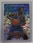 2012-13 Panini Marquee Basketball Cards 32