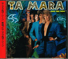 TA MARA & THE SEEN & JAPAN CD D32Y3017 1986