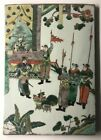 Fine Old Antique Chinese Famille Verte Porcelain Court Scene Figures Plaque