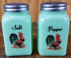 JADITE GREEN GLASS ROMAN ARCH PATTERN SALT  PEPPER SHAKERS SET COLORFUL ROOSTER