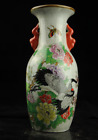 Chinese old hand-made famille rose porcelain Cranes and flowers pattern vase c01