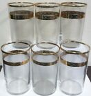 Set of 6 Libbey Victoria with gold trim and band - 7 oz. tumblers