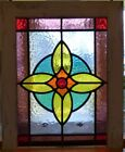Victorian jeweled flower leaded stained glass