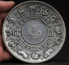 China's feng shui Miao silver dragons carved 12 zodiac animal plate statue
