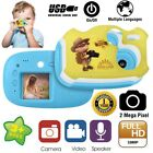1.44 inch HD Mini Kids Digital Camera Educational Toys Camcorder Toddler Camera