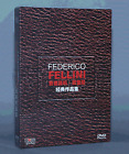 new Italian Director Federico Fellini collection 8 DVD 8 stories The road
