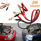 2M 500AMP Car Emergency Jump Leads Booster Cable Battery Start Jumper Practical