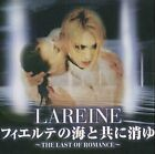 LAREINE Together With Sea Of Fierte - Last Romance ~ JAPAN CD SRCL-4751 2000