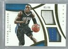 2014-15 Panini Immaculate Collection Basketball Cards 17