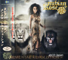 NUBIAN ROSE - Mental Revolution +2/ New OBI Japan CD 2014 / Female Hard Rock