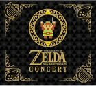 Never Land Orchestra Format: Audio CD Legend Of Zelda: 30Th Anniversary Concert