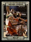 Top 10 Michael Jordan Base Cards of All-Time 19
