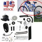 NEW 50 CC 2 CYCLE GAS MOTOR MOTORIZED ENGINE BIKE BICYCLE MOPED SCOOTER KIT DIY