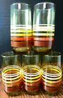 Vintage Set of (5) Anchor Hocking Striped Amber Glass Tumblers 5.83