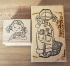 ART IMPRESSIONS MOUNTED RUBBER STAMPS GIRL FRONT AND BACK T 1519