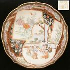 Antique Japanese Meiji Taisho Period Signed Satsuma Bowl Earthenware Pottery Old