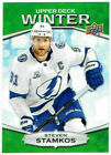 2018 Upper Deck Winter Singles Day Cards 20
