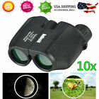 10X25 HD Binoculars Bak9 Porro Prism High Times Telescope w Carry Case