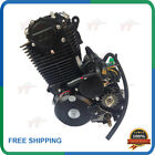 CB250cc engine Shineray 250CC air cooled motorcycle engine complete engine kit