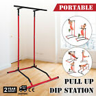 Portable Pull Up Dip Station Gym Bar Power Tower Chin Up Training Equipment
